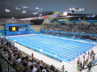 The beautiful Aquatic centre
